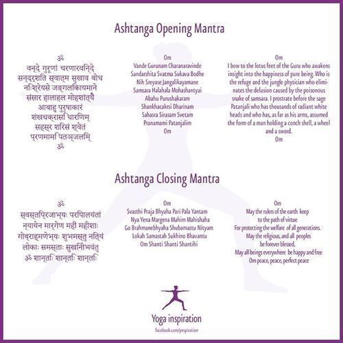Ashtanga Yoga Chant Yoga Ashtanga Yoga Chant Ashtanga Chant Yoga Ashtanga Yoga Primary Series Ashtanga Yoga Fo Yoga Mantras Yoga Chants Yoga Inspiration