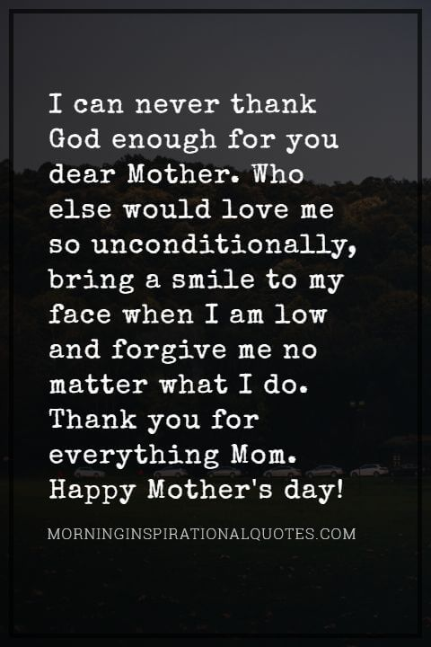 Best Mothers Day Messages 2021 With Images Mother Day Message Happy Mothers Day Wishes Happy Mothers Day Messages