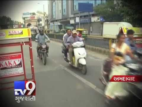In Ahmedabad , Commuters are using BRTS lane to avoid  traffic woes which is banned and illegal. People drive onto the BRTS lane to escape from the heavy traffic. But sometimes it could be highly risky.   For more videos go to http://www.youtube.com/tv9gujarati  Like us on Facebook at https://www.facebook.com/tv9gujarati Follow us on Twitter at https://twitter.com/Tv9Gujarat Follow us on Dailymotion at http://www.dailymotion.com/GujaratTV9