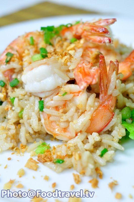 ข้าวผัดกุ้งกระเทียม   Garlic Prawn Fried Rice