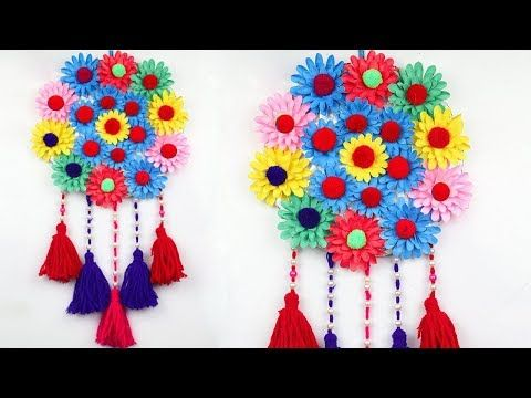 Paper Flower With Wool Wall Hanging Wall Hanging Designs Wool
