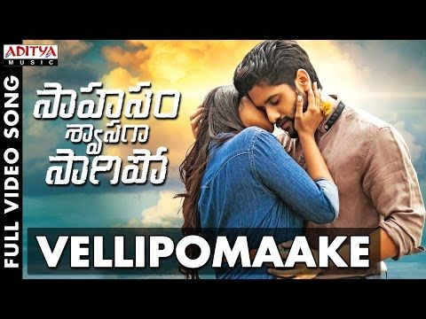 Vellipomaake Full Video Song Saahasam Swaasaga Saagipo Full Video Songs Nagachaitanya Manjima Youtube In 2020 Songs Devotional Songs Music Channel