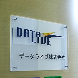 DataLive