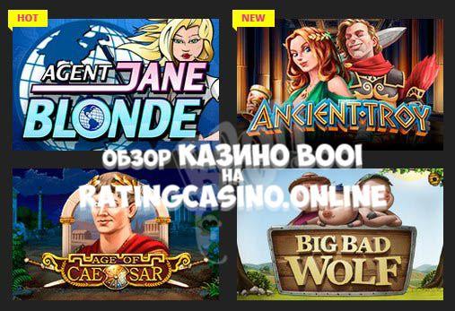 игровые автоматы казино Буй