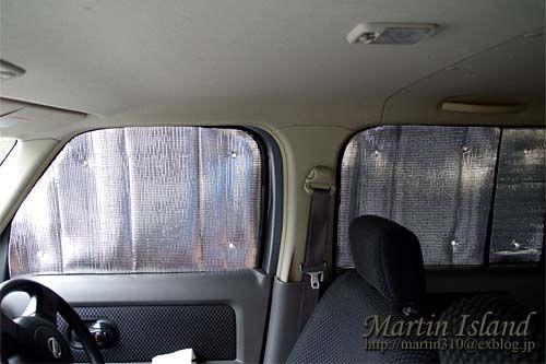 車中泊装備の常套 ウインドーの目隠しシェードの作成 それに車用