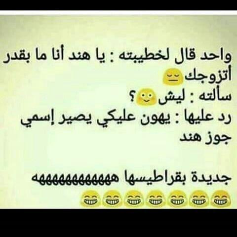 لا باكستان Some Funny Jokes Jokes Quotes Funny Words