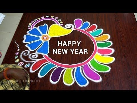 Happy New Year Rangoli Design Gallery 5