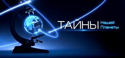 http://doc-filmi.ru/