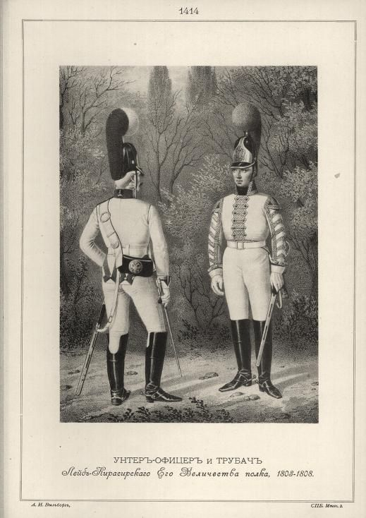Non-commissioned officer and the trumpeter of the Life Cuirassier Regiment of His Majesty, 1803-1808.