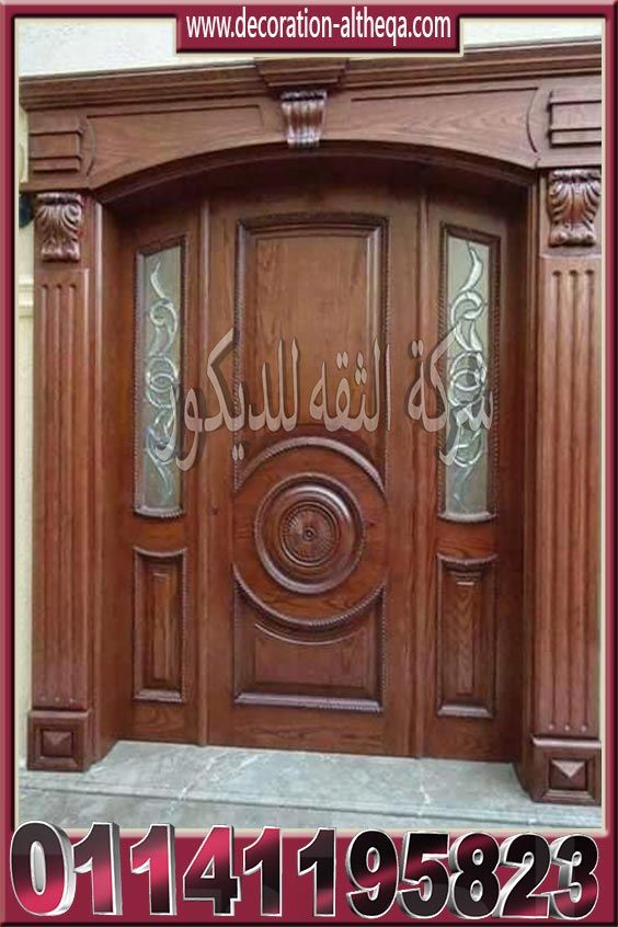 ابواب خشب داخلية وخارجية Home Decor Doors Home