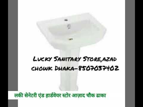 Stand Basin Parryware Hindi Are Cera Lucky Sanitary And Hardware