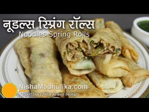 Noodle Spring Rolls Recipe - Spring Rolls with Noodles Recipe - YouTube