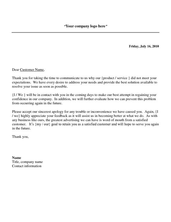 Doc694951 Apology Letter Sample 8 best ideas about Sample – Apology Letter Sample