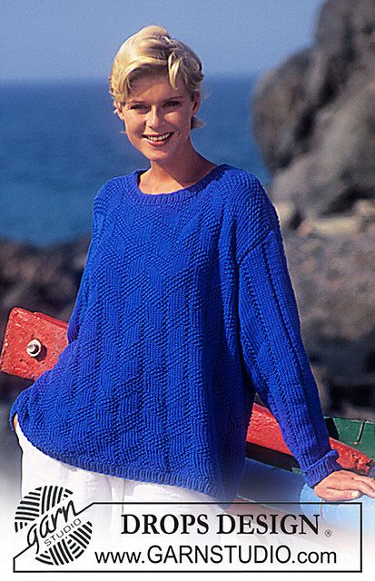 Ladies hand knitted jumper  Made to Order by Knittingtopia on Etsy, £100.80 ( VIP Fashion Australia www.vipfashionaustralia.com - international clothes shop )