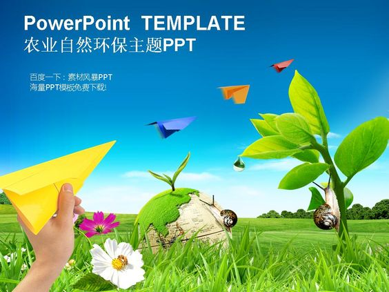 Party Building Powerpoint Ppt Templates Ppt Ppt Government Ppt