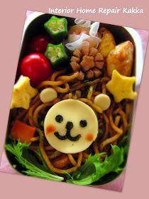 やきそばライオン Lion Bento Lunch box
