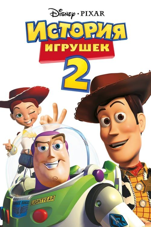 toy story 2 full movie online free