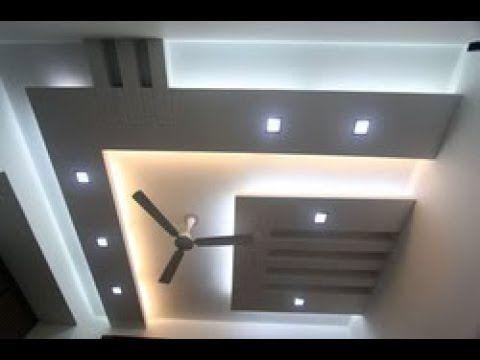 E Bayzon Simple False Ceiling Design Ceiling Design Modern False Ceiling Design