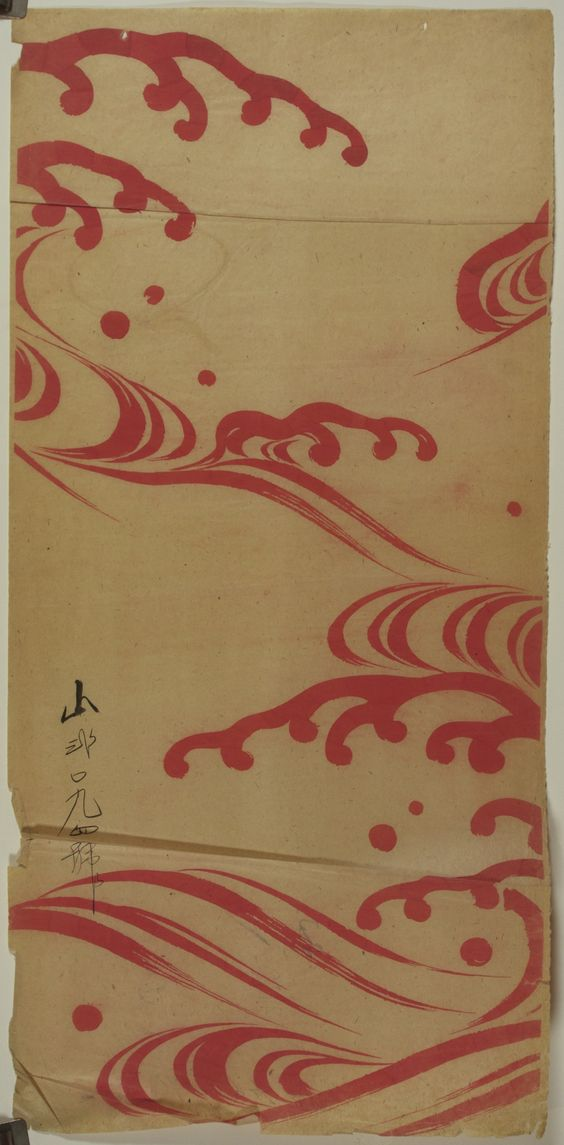 Japanese Textile Design: With its origins as the Chinese garment hanfu, the style of the Japanese kimono evolved over time to reflect cultural changes through the nation's history. The kimono is considered a form of high art in the Japanese tradition. The artisans who weave the cloth, design and decorate the fabric, and assemble the final garment are all of the highest caliber.