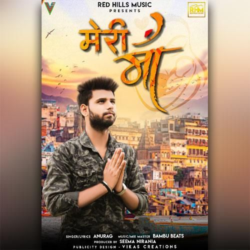 Meri Maa By Anurag Mp3 Punjabi Song Download And Listen All Songs Mp3 Song Songs