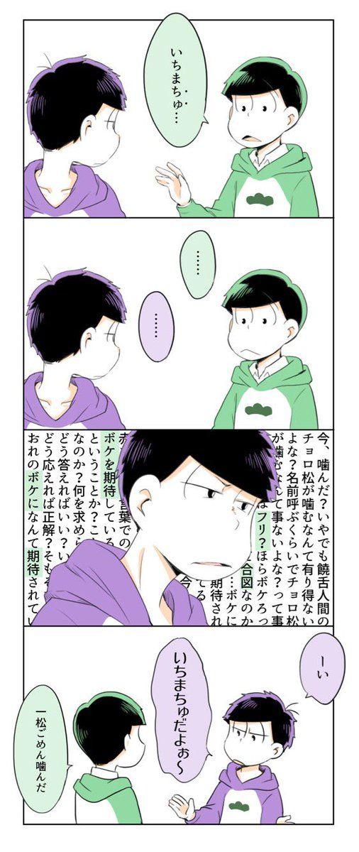 さんかく on twitter manga anime art