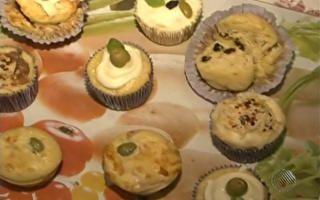 Aprenda a preparar um delicioso cupcake salgado