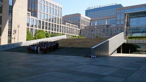 Group of students at Beihang University campus.