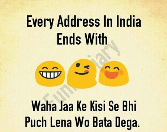 Pin By Itz Kulfi On Funnyy Fun Quotes Funny Jokes Quotes Crush Quotes Funny