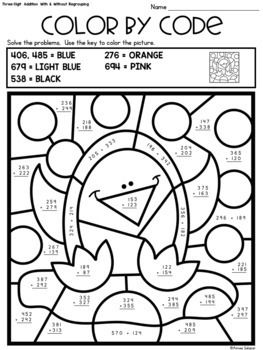 Winter Color By Code Two Digit And Three Digit Addition And Subtraction Winter Math Worksheets 2nd Grade Math Fun Math