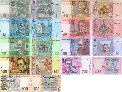 Image result for Hryvnia (UAH) banknotes
