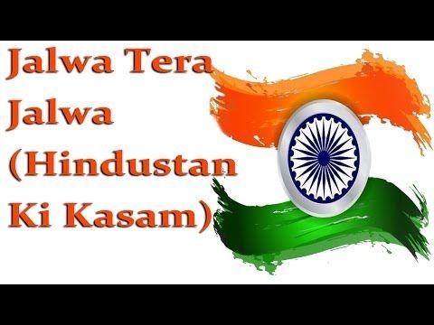 Jalwa Tera Jalwa Hindustan Ki Kasam Patriotic Songs Youtube Songs Dj Songs Mp3 Song