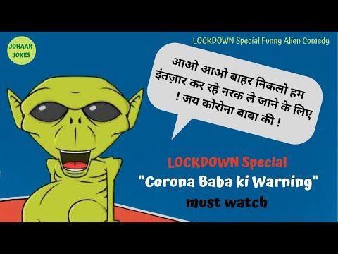 Lockdown Corona Special Jokes Whatapp Status Jokes Youtube Jokes Funny Comedy Funny Gif
