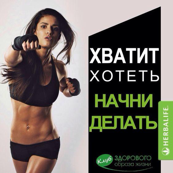 сбалансированное питание для похудения доставка