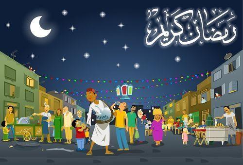 Ramadan Calendar 2021 For Pakistan Bise World Pakistani Education Entertainment Ramadan Images Ramadan Photos Ramadan Greetings