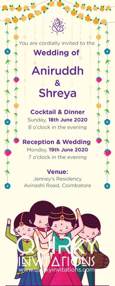 Quirky Indian Wedding Invitations Sangeet Ceremony Cute Couple Collection Wedding Couple Cartoon Quirky Invitations Indian Wedding Invitations