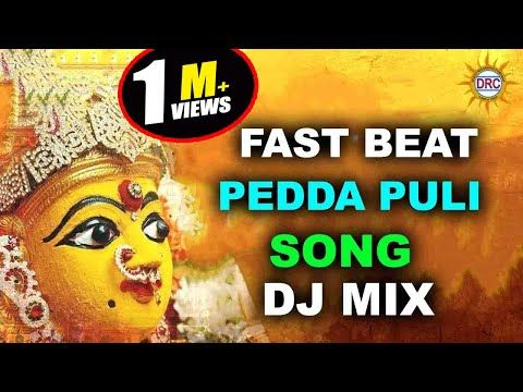 Fast Beat Pedhapuli Song Dj Mix Special Song Devotional Songs Disco Recording Company Youtube Di 2020