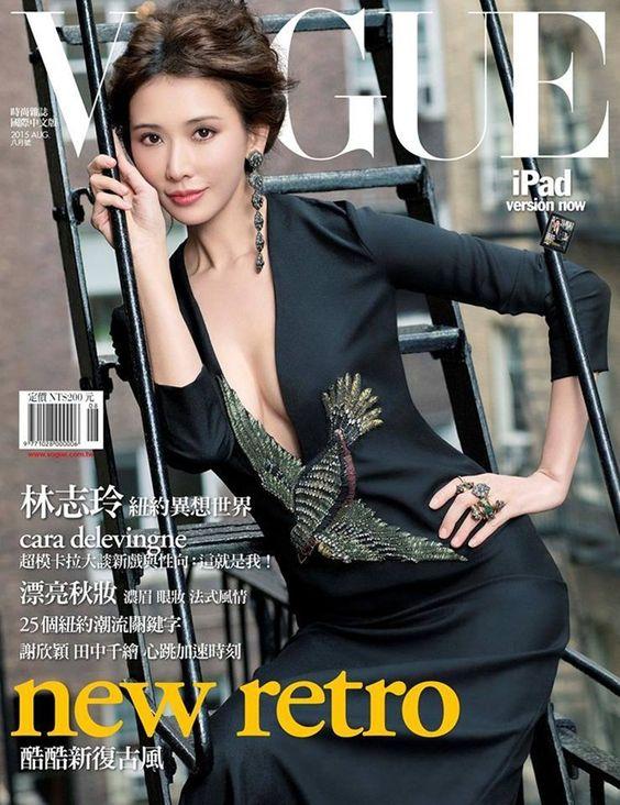 Vogue Taiwan August 2015, Lin Chi-Ling 林志玲 -1