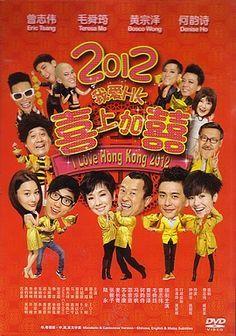 Phim Tôi Yêu Hồng Kông
