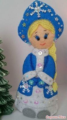 Фетровая Снегурочка от stranamam