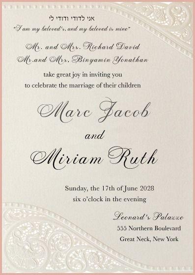 14 Skillful Jewish Wedding Invitation Wording