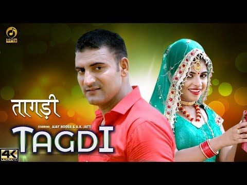We Are Provided Superior Quality Tagdi Haryanvi Video Song You Can Download Haryanvi Tagdi Mp3 Song Listen The Dj Mix Mp3 So Dj Songs Songs Mp3 Song Download