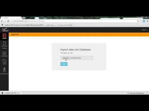 ICT Silpakorn : Prototype 1 Web application for forecast stock ...