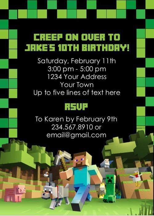 Minecraft Party Invitation Editable Minecraft Party Invitations Minecraft Birthday Invitations Minecraft Party