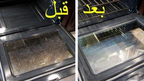 تعرف على خلطات من المطبخ لتنظيف الفرن بدون عناء Wall Oven Double Wall Oven Kitchen