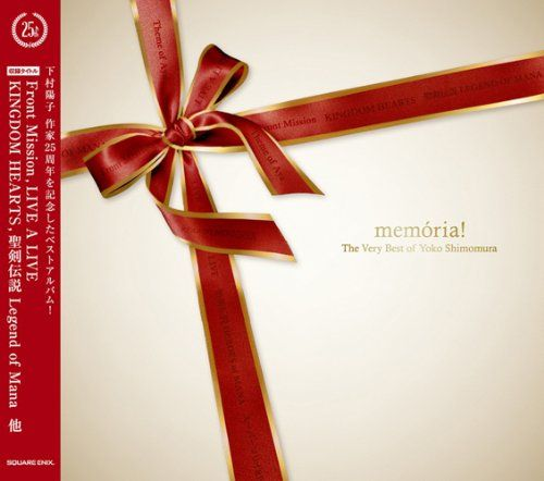memoria! The Very Best of Yoko Shimomura - http://www.rekomande.com/memoria-the-very-best-of-yoko-shimomura/
