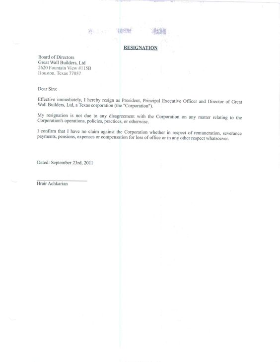 Business Letter Template business letter format Writing Business - good resignation letter