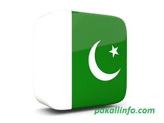 This website consist the pak all information and facts. In this website you can find easily all the information about the pakistan culture, people, map and flag of pakistan. you can also find the pakistan currency, language, population, capital, and total area of pakistan. stay in touch with pak all info many more interesting fact ...