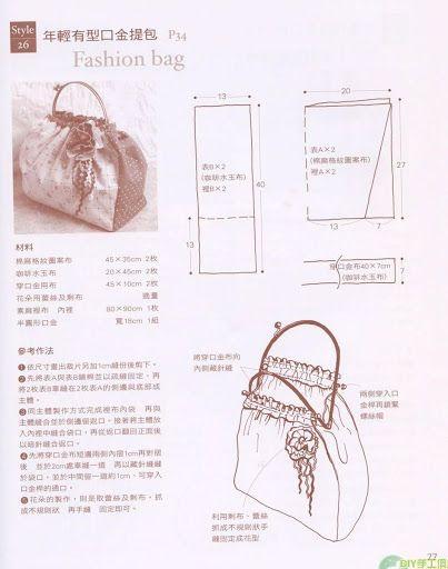 Fashion bags - xobsgab - Álbumes web de Picasa