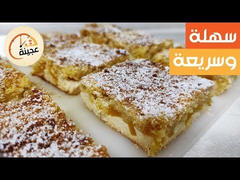 حلويات سهلة وسريعة بالمانجو والجبنة احلى واسهل واسرع حلويات Youtube Food Breakfast French Toast