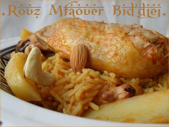 Riz Vapeur & Poulet à la Tunisienne